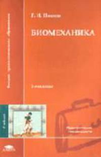 История российского государства и права (страница 7)