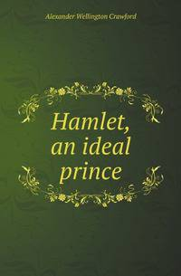 prince hamlet an irrational rationalist