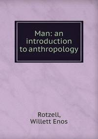 an introduction to the importance of responsibilities of anthropologists How anthropologists seek to understand the human experience is as varied as is the human experience itself the following outlines but one ethnographic approach for an introduction to the anthropological field work approach, see the story of the tin shed.