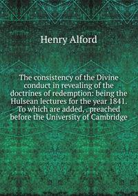 anselms doctrine of the atonement in Satisfaction theory of the atonement the satisfaction (or commercial) theory of the atonement was formulated by the medieval theologian anselm of canterbury (1033-1109) in his book, cur deus homo (lit.