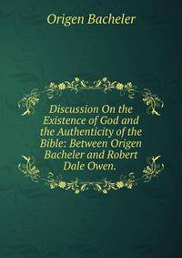 an discussion on the existence of god Evidence for god provides answers for skeptical doubts about the existence of god and the evidence for god from science god and science discussion guidelines.