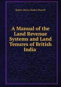 british land revenue system in india