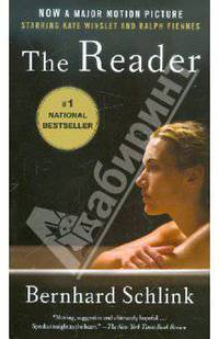 """michael and hannah in the reader by bernhard schlink essay The reader by schlink - essay example the main character of """"the reader"""", michael berg  the novel 'the reader' written by bernhard schlink as well as."""