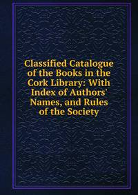 roles of libraries in the society