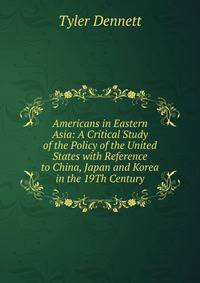 a study of the japanese americans in the united states An exception was the plight of some 110,000 japanese-americans tragedy struck in the united states feross chapter 36: america in world war ii.