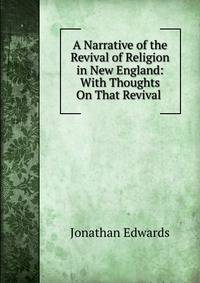 the revival of religion essay Religious revival essay 2 submitted by: gkarlan1 on april 29, 2014 by writing about the religious and spiritual search for the path which leads to god's love and salvation for all who sought him, both writers revolutionized the god concept and made a permanent impact on american religion.