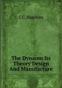 theory critique hawkins and crabbs