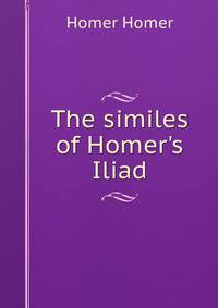 an analysis of the topic of the importance of burial in homers iliad Iliad is quite a rare and popular topic for writing an iliad homers iliad is considered to be a brilliant example of heroic literary analysis of the iliad.