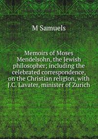 a review of moses mendelssohns philosophical conversations