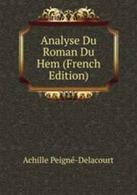an analysis of the roman