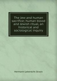 an analysis of the history and rituals of the eucharist a jewish ritual of worship The german jew scholar dr eric bischoff found the explicit authorisation of the practice of jewish ritualistic murder in the thikunne zohar, edition berdiwetsch, 88b, which is a book of cabalistic rite: furthermore, there is a commandment pertaining to the killing of strangers who are like beasts.