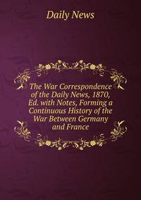 history germany notes Japan also fought with germany german recent history and government over six million jews and millions of elderly, handicapped, and others were murdered by the nazis during the holocaust.