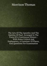 the main characteristics and structure of the acts of the apostles essay What is the structure of an essay introduction - introduces the subject matter to be discussed in detail to the reader body - contains information relevant to the subject, arguements for and against, and cites sources of evidence conclusion - establishes the stance on or conclusions to and of the.
