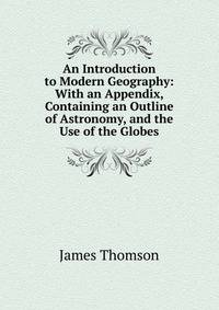 an introduction to the origins and the history of astronomy and the calendar The boisi center papers on religion in the united states an introduction to  nuances of christian theology and history tend to.