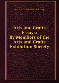 essay on importance of art and craft