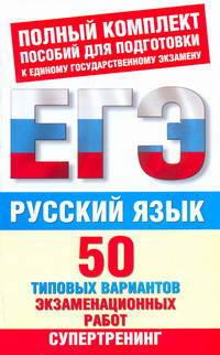 решебникgia-2018-matematika-3-modulya-30-variantov-tipovyh-testovyh-zadaniy-yaschenko-iv.html