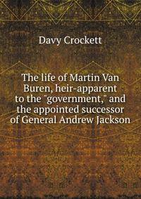 an introduction to the life and literature by andrew jackson