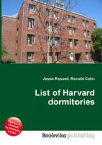 foreign literature about dormitories