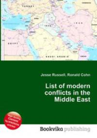 the history of the standing conflict in the middle east 24 quotes have been tagged as middle-east-conflict: there is no distinction between modern and ancient history in the middle east was still standing.