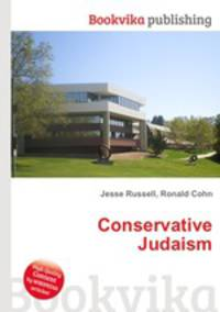 conservative judaism Dear colleagues, our ceo, rabbi julie schonfeld, has informed us of her decision not to seek renewal of her contract, and to end her professional relationship with the rabbinical assembly effective june 30, 2019, to be preceded by a six-month sabbatical period, beginning january 1.