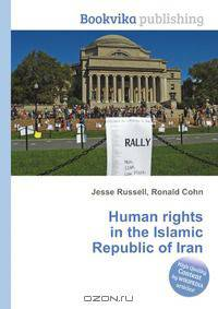a summary of the human rights in the islamic republic of iran Australia and the islamic republic of iran held their first annual human rights dialogue on 24 august 2017 in canberra.