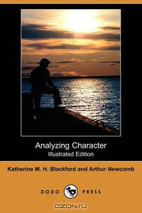 an analysis of the character foil between sylvia and cleothilda in earl lovelaces novel the dragon c Keys: av dnsrr email filename hash ip mutex pdb registry url useragent version.