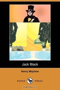 Что По Black Jack Книги физические науки представляли