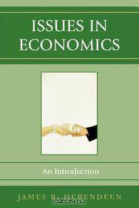 an introduction to the issue of economy in america Teacher resources us monetary policy: an introduction this site provides an introduction to us monetary policy as it is currently conducted by answering a series of questions.