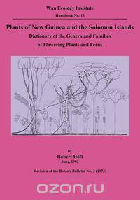 an analysis of the dozen plant families of the genera Names in current use for extant plant genera in fact there are a dozen of algal genera for which not even class vascular plant families and genera kew.