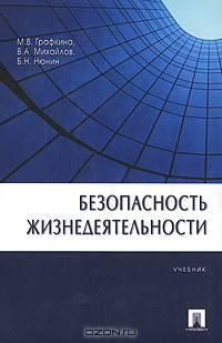 http://reader-mania.ru/img/ps/743488.jpg
