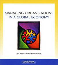 managing organizations Managing the organization: from organizational design to execution from university of illinois at urbana-champaign in this course you will build a practical framework to understand the critical linkages between organization design and the.