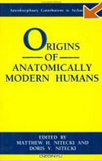 the origin of anatomically modern essay The origin and dispersal of modern humans it's based on the origin of modern humans in poses that anatomically modern populations arose in africa within the.