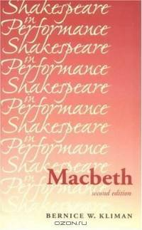 a literary analysis of the rise and fall of macbeth in macbeth by william shakespeare