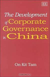 corporate governance on lenovo Corporate governance system to ensure it is in line with international this presentation represents a summary of lenovo's 2008/2009 sustainability report.
